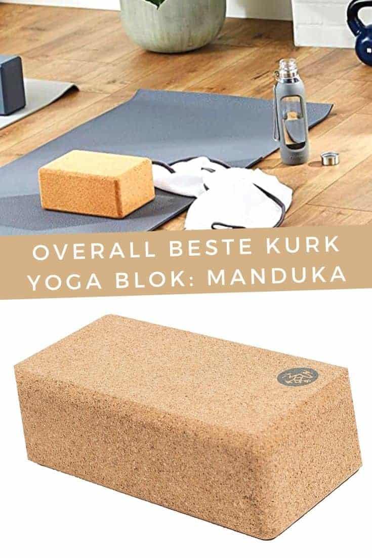 Overall-beste-kurk-yoga-blok-Manduka