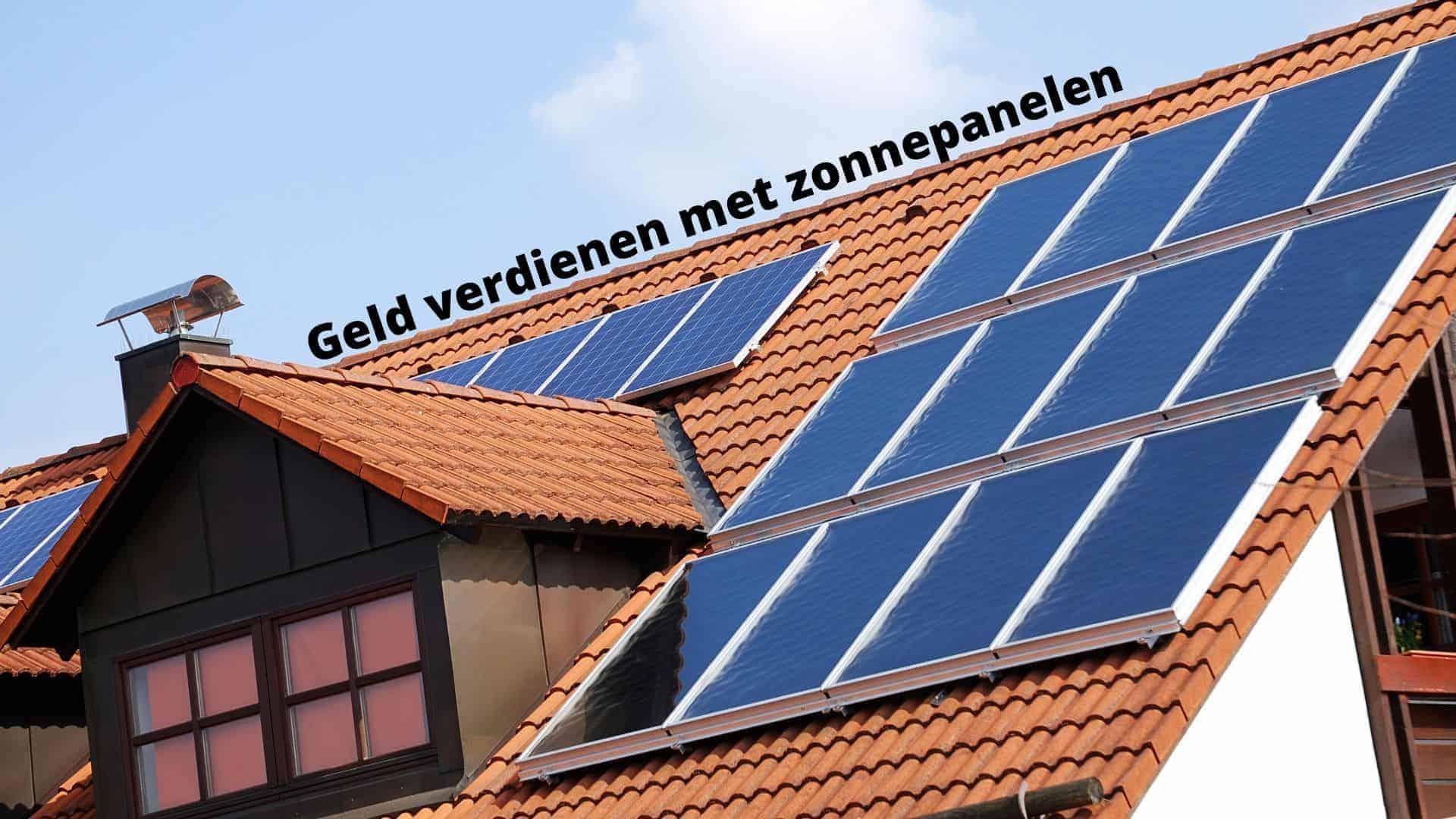 Geld-verdienen-met-zonnepanelen